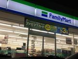 ファミリーマート 札幌屯田6条店