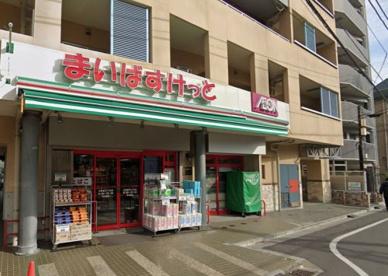 まいばすけっと 江東亀戸5丁目店の画像1