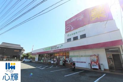クスリ岩崎チェーン 新地店の画像1