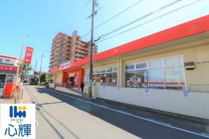 The Big(ザ・ビッグ) 徳山西店の画像1