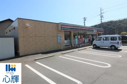 セブンイレブン 徳山夜市店の画像1