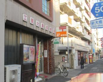 江東大島郵便局の画像1