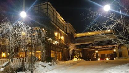 小樽朝里川温泉 おたる宏楽園の画像1