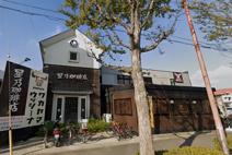 星乃珈琲店 和歌山宮街道店