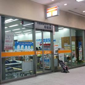 大阪OAPタワー内郵便局の画像1