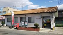倉敷有城郵便局