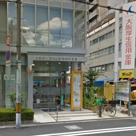 大阪厚生信用金庫南森町支店の画像1