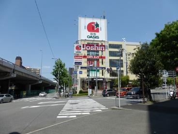 スギ薬局 千里山竹園店の画像1