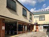 阪急「岡本」駅