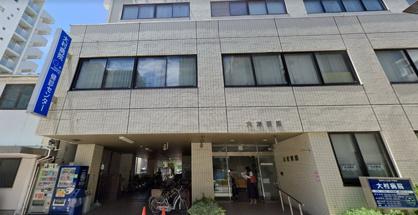 医療法人社団平静会大村病院の画像1