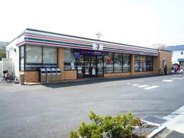 セブンイレブン 昭島田中町2丁目店の画像1