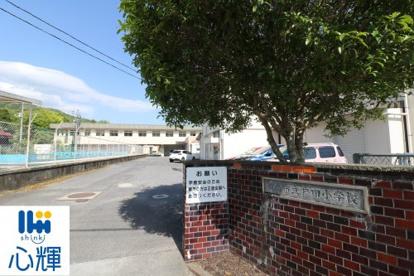 周南市立戸田小学校の画像1