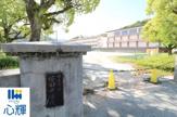 周南市立桜田中学校