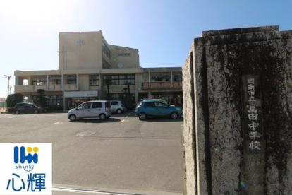 周南市立富田中学校の画像1