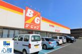 The Big(ザ・ビッグ) 防府店