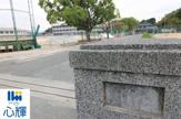 防府市立桑山中学校
