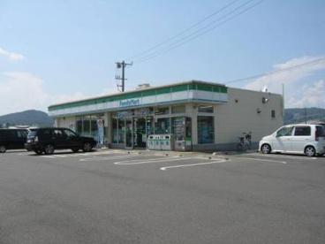 ファミリーマート下庄店の画像1