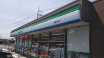 ファミリーマート二子店