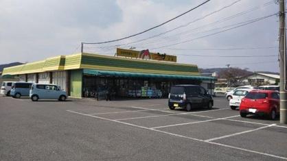 マツサカプラザ庄店の画像1