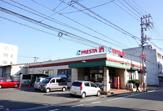 フレスタ東雲店