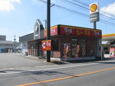 すき屋下庄店の画像1