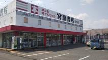 宮脇書店倉敷店