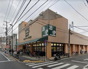 Y's mart Discover(ワイズマートディスカ) 南小岩店の画像1