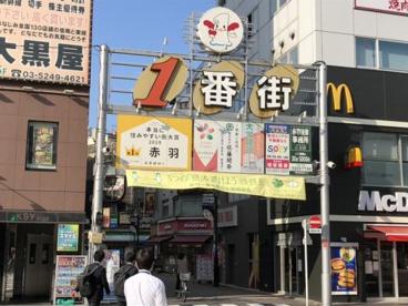 1番街の画像1