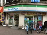 ファミリーマート赤羽東口店