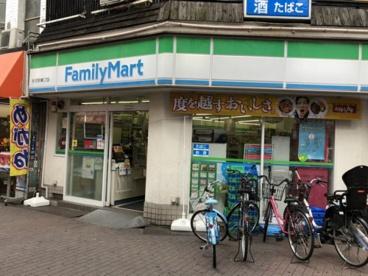 ファミリーマート赤羽東口店の画像1