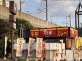 すき家 戸田駅前店