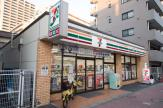 セブン-イレブン 大田区大森北2丁目店