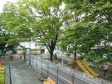 入新井西公園