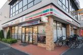 セブン-イレブン 大田区大森北4丁目店