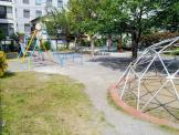 大森北四丁目児童公園