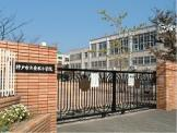 垂水小学校
