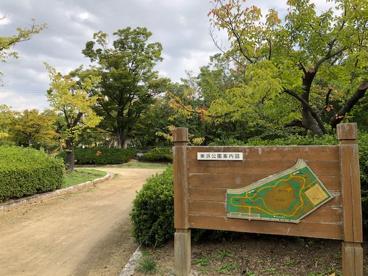 東浜公園の画像2
