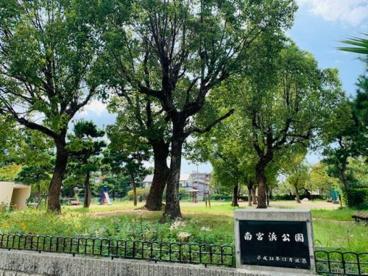 南宮浜公園の画像1