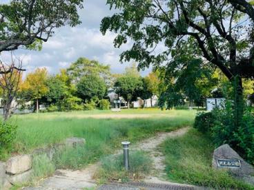 潮見南公園の画像1