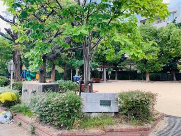 呉川公園の画像1