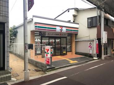 セブンイレブン 芦屋打出駅南店の画像1