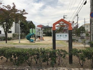 地蔵公園の画像1
