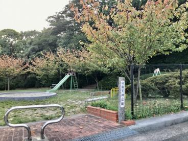 岩園天神公園の画像1