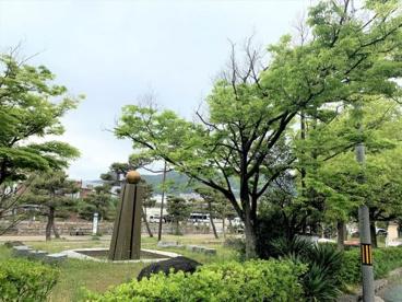 業平公園の画像1