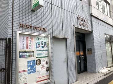 赤羽北二郵便局の画像1