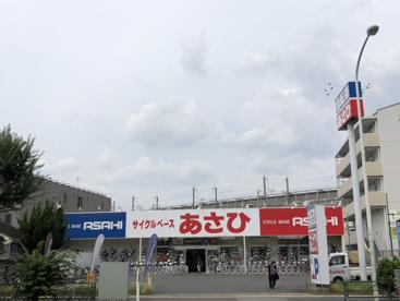 サイクルベースあさひ 北赤羽店の画像1