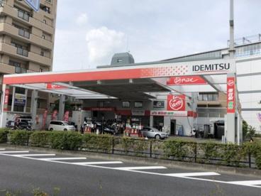 IDEMITSUの画像1