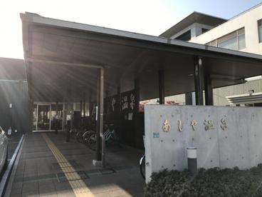 芦屋市立あしや温泉の画像1