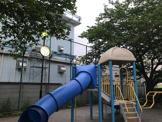 邦西ふれあい児童公園