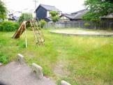 田部町南児童公園